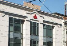 Santander Chile invertirá 360 mln dlrs hasta 2020; espera repunte de economía y préstamos en bancanews