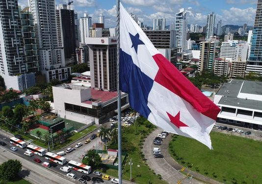 Ciudad Panama