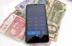 banca movil paraguaya